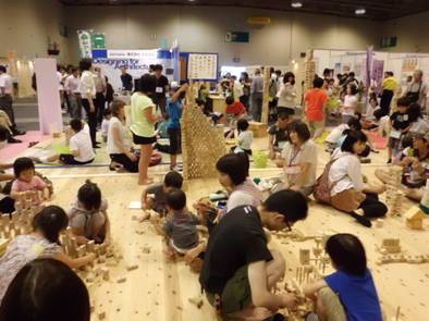 omochahiroba.jpg