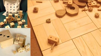 wood-toy_20130823143713c7e.jpg