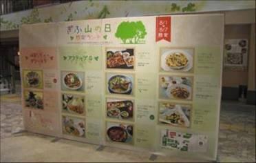 yamanohi-lunch.jpg