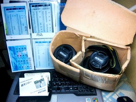 DVC00130.jpg