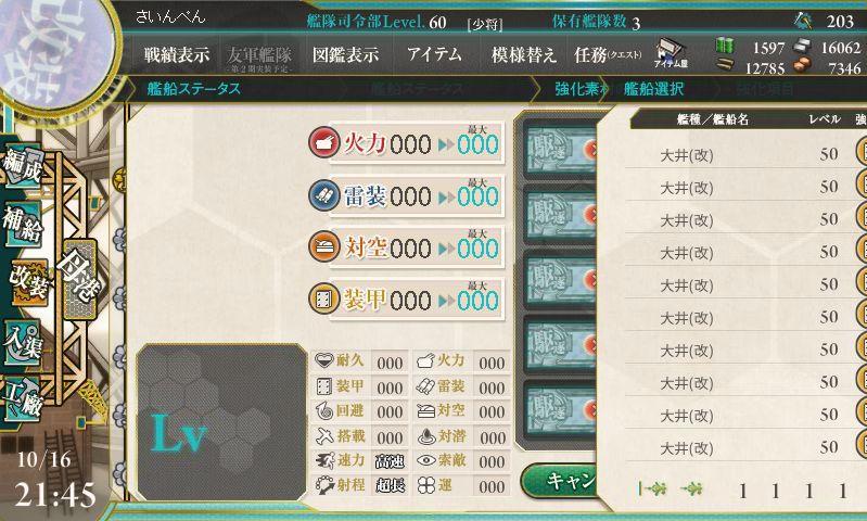WS000004_2013101621484583e.jpg