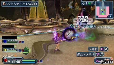 PSP250_スターロードサメギ