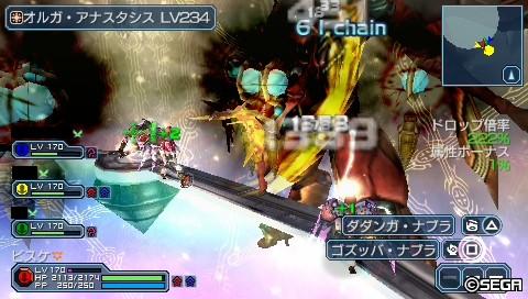 PSP255_衝撃ナノブラ