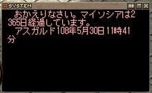 6 03 003