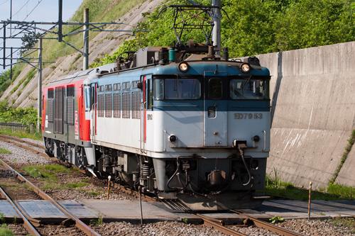 20050703CRW_8170 DF200-101+ED79