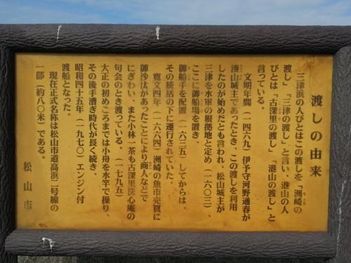 20140209_145223.jpg