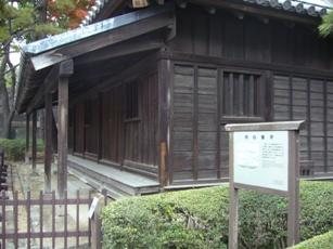 20121202 皇居東御苑 001 (3)+