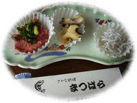 20130309 三浦海岸 (3)+5