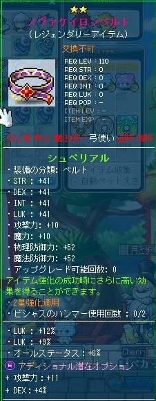 Maple130527_212954.jpg