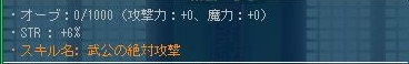 Maple130528_030002.jpg