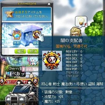 Maple130616_031431.jpg