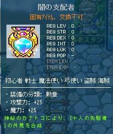 Maple130616_031455.jpg