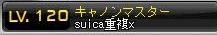 Maple130622_030835.jpg