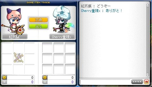 Maple130831_001256.jpg