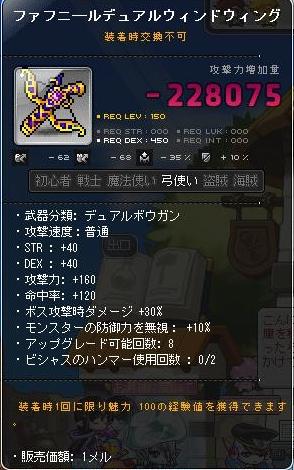 Maple130831_003028.jpg
