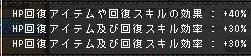 Maple131006_235533.jpg