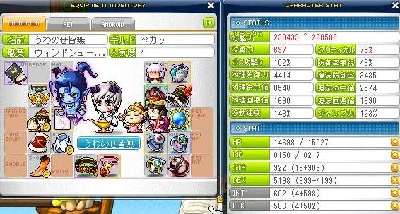 Maple131030_03060.jpg