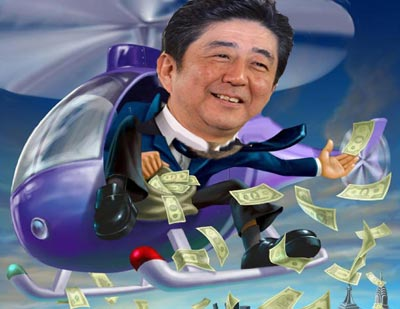 Helicopter-Abe.jpg