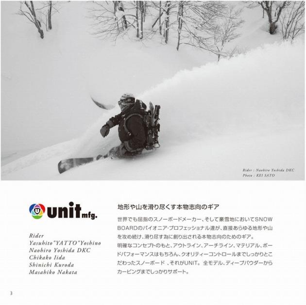 s-UNITmfg.jpg