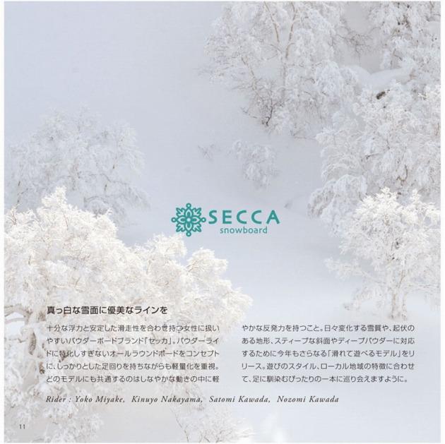 s-secca.jpg
