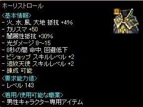 2013091902161016c.jpg