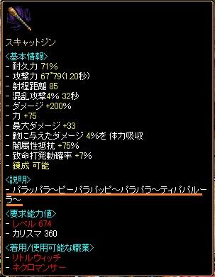 201309200253542ff.jpg