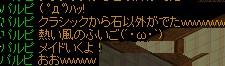 201309252246532af.jpg