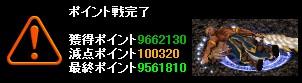 201309252246555eb.jpg
