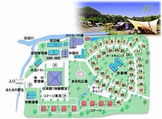 2013年7月山逢マップ