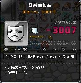 Maple130908_063756.jpg