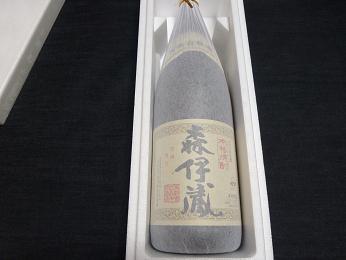 森伊蔵 20140116
