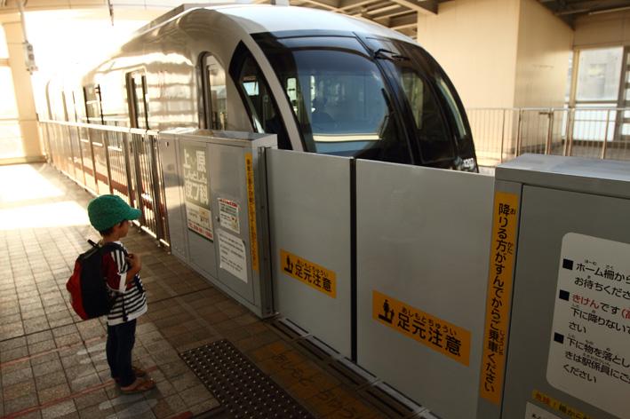 yui2_201411232123045ef.jpg