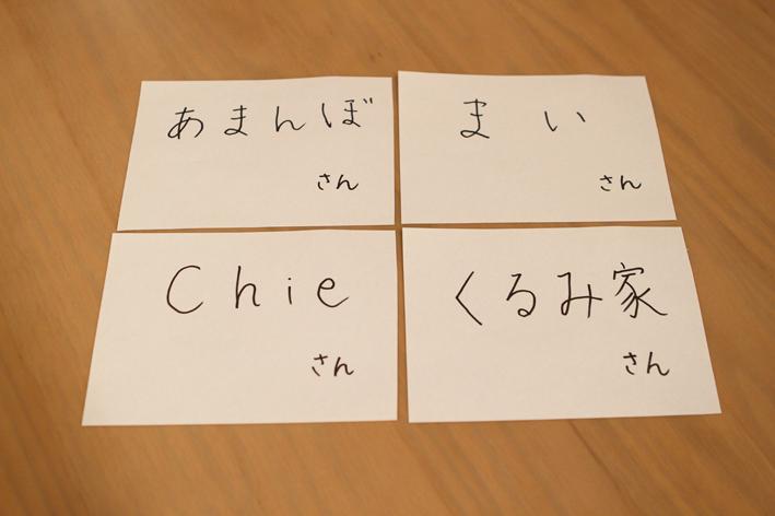 yui6.jpg