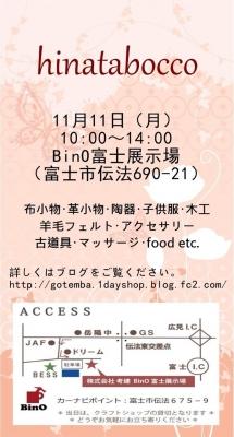 20131019182747e08.jpg