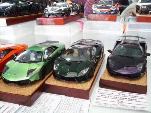 automodeler2014_57
