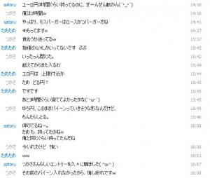 20130717-4.jpg