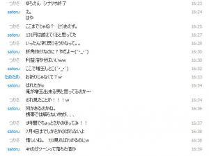 20130717-5.jpg