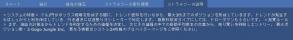 20131004-aznable 説明