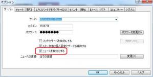 GW-20130828-222908.jpg