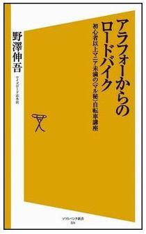 1401book.jpg
