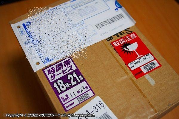 s-1006_201311240630151ee.jpg