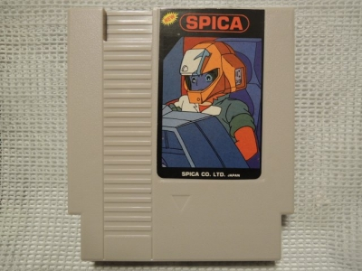 NES-QIX(B)-50.jpg