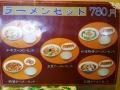 20141201天福03