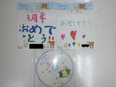 DVDIMG00941