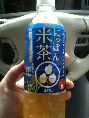 米茶IMG01010