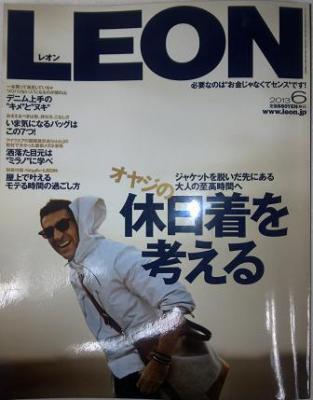LEONIMG00887.jpg