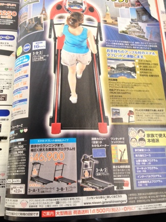 fc2blog_2013092513411733b.jpg
