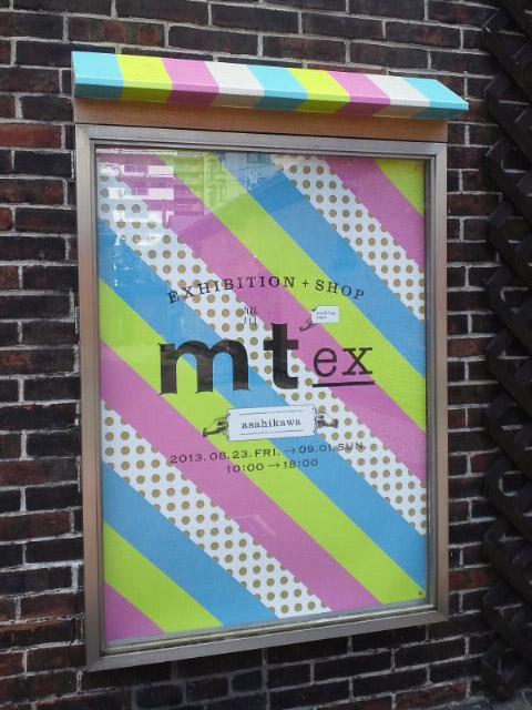 mt ex展1