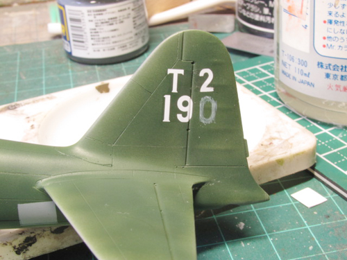 T 32 (57)