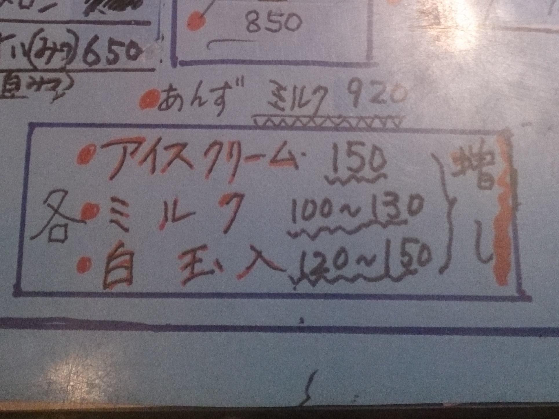 神楽坂13